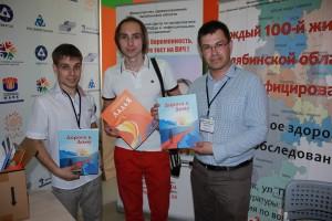 Челябинск: Круглый стол по профилактике рискового поведения 2015