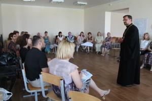 В Магнитогорской епархии состоялось обучение по программе «Дорога к Дому»